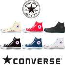コンバース ハイカットスニーカー シューズ オールスター メンズ靴 CONVERSE CANVAS ALL STAR HI