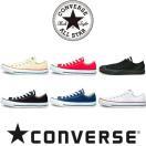 CONVERSE CANVAS ALL STAR OX コンバース オールスター スニーカー シューズ メンズ靴 人気 即納