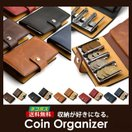 コインケース コイン キャッチャー 革 財布 小型財布 カード入れ 極小財布 小銭入れ メンズ レディース