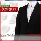 ネクタイ アウトレットにつき特別価格 レギュラー幅 8cm シルク ホワイト 白 フォーマル 結婚式 礼服 白ネクタイ 無地 シンプルで使いやすい