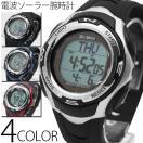 電波ソーラー時計 送料無料 1年保証 デジタル クロノグラフ 電波 ソーラー 腕時計 保証書付き 0407 0125 MJ-SP