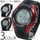 電波ソーラー時計 送料無料 1年保証 デジタル クロノグラフ 電波 ソーラー 腕時計 保証書付き 0407 0125