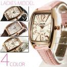腕時計 レディース 送料無料 3ヶ月保証 CITIZEN MIYOTA ムーブメント 搭載 トノー型 腕時計 全4色 WT-FA 0610