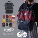 アネロ anello リュック レディース リュックサック がま口 ポリキャンバス 背面ファスナー付き 口金入り セール