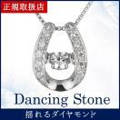 ネックレス ダイヤモンド 揺れる ホワイトゴールド ダイヤモンド レディース ネックレス ダンシングストーン ダイヤ