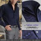 日本製 綿100% イタリアンハイカラー フェイクレイヤード 2枚衿 ボタンダウン メンズ ワイシャツ ネイビー ブラックカラーボタン 長袖