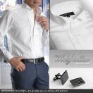 日本製 綿100% 長袖  メンズ ドレスシャツ ウイングカラー ピンタック ホワイト 白 ダブルカフス ワイシャツ 結婚式 フォーマル パーティー タキシード