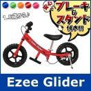 幼児 自転車 ストライダー ミニグライダー ペダルなし自転車 バランスバイク  ランニングバイク ブレーキ付 【ギフト】