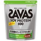 ザバス ソイプロテイン100 ココア 1050g(50食分)