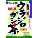 ◆山本漢方 ウラジロガシ茶100% 5g  x 20包...