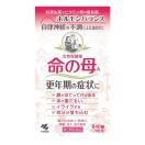 【第2類医薬品】小林製薬命の母A840錠