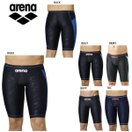 arena SAR-0151 マスターズスパッツ ハーフ...