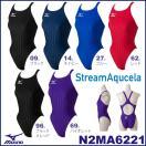 送料無料N2MA6221MIZUNO(ミズノ)レディース競泳用水着StreamAqucelaソニックフィットACハイカット競泳水着/女性用/FINA承認