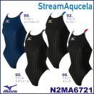 送料無料N2MA6721MIZUNO(ミズノ)レディース競泳水着StreamAqucelaソニックフィットACミディアムカット競泳水着/女性用/FINA承認