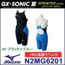 MIZUNO(ミズノ)レディース競泳用水着GX・SONIC3STハーフスーツN2MG6201