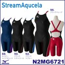N2MG6721MIZUNO(ミズノ)レディース競泳水着StreamAqucelaソニックフィットACハーフスーツ[競泳水着/女性用/スパッツ/FINA承認]