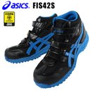 安全靴 アシックス スニーカー ウィンジョブ FIS42S