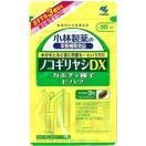 定番 小林製薬の栄養補助食品 ノコギリヤシDX 約30日分 90粒 送料無料