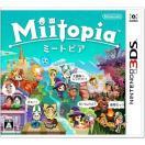 新品ニンテンドー3DSソフト Miitopia