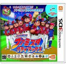 新品ニンテンドー3DSソフト プロ野球 ファミスタ クライマックス
