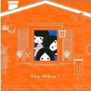 中古その他DVD Perfume / P.T.A. DVD VOL.7 [FC限定]