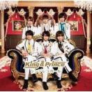 中古邦楽CD King & Prince / シンデレラガ...