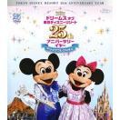 中古その他Blu-ray Disc ドリームス オブ 東京ディズニーリゾート25th アニバーサリーイヤー マジックコレクシ