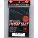 新品サプライ カードバリアー ハイパーマットシリーズ ハイパーマット ブラック