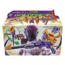 新品おもちゃ ガブガブ変身銃 DXリュウツエーダー 「宇宙戦隊キュウレンジャー」