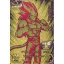 中古ドラゴンボールヒーローズ SH1-GCP2 [CP2] : ベジータ:GT