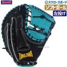 玉澤 タマザワ ソフトボール 兼用ミット 中型 たて型 TSF-BN145L グローブ 野球用品 スワロースポーツ