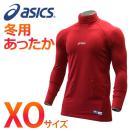 あすつく アシックス ベースボール ミドルフィット アンダーシャツ LS ハイネック 長袖 冬用 BAU400 ウエア