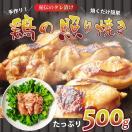 冷凍 焼くだけ 照り焼き 鶏モモ タレ漬け 500g 鶏肉/鳥肉/モモ/もも/腿/冷凍/2kg/徳用/焼くだけ