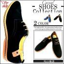 靴 メンズ シューズ ローファー 上質 スエード 26cm-29.cm ブーツ スニーカー カジュアル 革靴 紐靴 レースアップ ブラック 革 黒 皮 レザー フォーマル