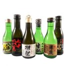 ギフト 日本酒 飲み比べセット 司牡丹 獺祭 八海山 浦霞 大七 春鹿 ミニボトル 送料無料