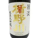 楯野川 純米大吟醸 清流 1800ml (山形県/楯の川酒造/日本酒)