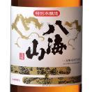 お年賀 御年賀 ギフト プレゼント 日本酒 ...