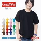 Tシャツ メンズ 半袖 無地 白 黒 など United Athle(ユナイテッドアスレ) 5.6オンス ハイクオリティーTシャツ 5001