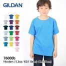 Tシャツ キッズ 半袖 無地 白 黒 など GILDAN(ギルダン) | 5.3オンス ユースTシャツ キッズ 76000b