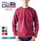 長袖Tシャツ メンズ キッズ ロンT ロンティー 無地 Touch&GO(タッチアンドゴー) 6.2オンス 長袖 Tシャツ ss1010