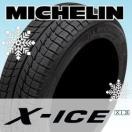 MICHELIN (ミシュラン) X-ICE XI3 155/65R14  スタッドレスタイヤ エックスアイスリー