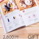 カタログギフト 内祝い 結婚祝い 出産内祝い 香典返し プレミアムカタログギフト 2,600円コース (KND-345-26KH) | お歳暮 お年賀 割引