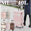 スーツケース ファスナーキャリー トランクキャリー 大型 受託無料サイズ Lサイズ 8輪キャスター