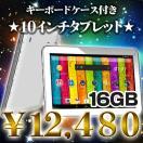 (10インチ 10型)(bluetooth搭載)TAB G101 16GB(android tablet/タブレット PC 本体)