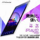 【10.6インチ 10.6型】CUBE iPlay10 2GRAM 32GB BT FHD液晶搭載 10.6インチ Android 6.0【タブレット PC 本体】