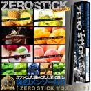 電子タバコ 電子たばこ ZERO STICK ゼロス...