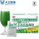 青汁 大麦若葉青汁 難消化性デキストリン 1箱 30袋 血糖値 国産 トクホ 大正製薬