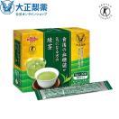 血糖値 食後の血糖値が気になる方の緑茶 1箱 30袋 難消化性デキストリン トクホ 特保 大正製薬 特定保健用食品 お茶