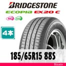 185/65R15  ブリヂストン Ecopia EX20C 【在庫あり・送料無料】 新品4本 [アウトレット] 2016年製