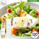 荏胡麻(えごま)油 120ml 国産 オメガ3不飽和脂肪酸 α-リノレン酸